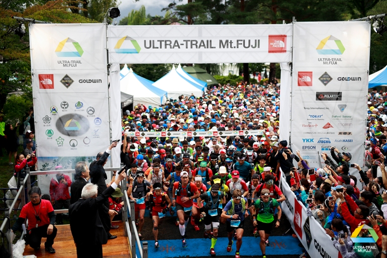 best deals on best service exclusive shoes Ultra Trail Mount Fuji: Announce The North Face – Strava ...