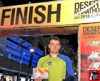 eilat desert marathon 2018 photos trail running israel (11)
