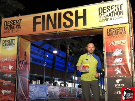 eilat desert marathon 2018 photos trail running israel (145)