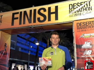 eilat desert marathon 2018 photos trail running israel (146)